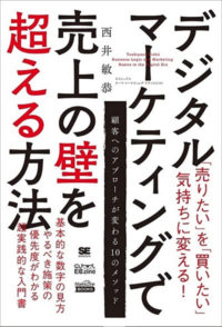 book1-200x294