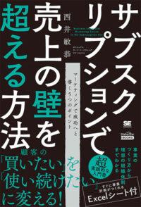book2-200x294
